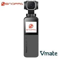 【SNOPPA】Vmate 微型口袋三軸相機