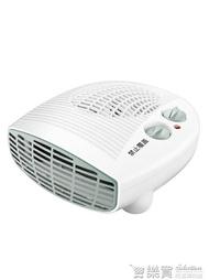 暖風機取暖器小太陽電暖氣家用省電迷你台式浴室電暖器小型暖氣 雙12購物節