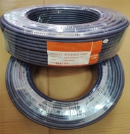 40/0.193 x 3C Flexible Cable / Flexible Cable (CCA) / 40/0.193 Cable