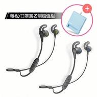 贈晶片讀卡機【Jaybird】X4 無線藍牙運動耳機