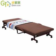 【綠家居】莉蒂 時尚亞麻布單人機能沙發床(可摺疊收合設計)