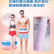 {READY STOCK} EBIO BODY PROTECTIVE FOAMING MOUSSE