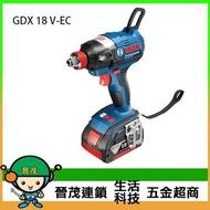 【晉茂五金】BOSCH 18V免碳刷鋰電衝擊起子/扳手機GDX 18V-EC 請先詢問庫存