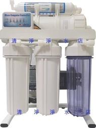 *新品上市*免壓力桶*台製YOWSHAN 家用Y6-500G/500加崙/程控自沖直出RO逆滲透純水機7038元。