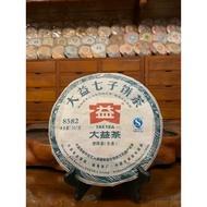 【普洱茶生茶】2012年【大益—8582 (201 批)*】357gx1餅*正品*歡迎購買整件
