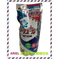 咪嚕 洗衣精 Ariel 抗菌防臭洗衣精補充包 720g/包 Costco 好市多 日本熱銷 第一名 銷售冠軍 洗衣精