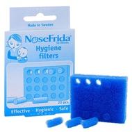瑞典 NoseFrida 寶寶吸鼻器濾芯 (20入) 口吸式吸鼻器 替換濾心 1156 公司貨