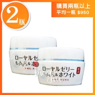 OZIO歐姬兒 蜂王乳QQ潤白凝露 75g/瓶【buyme】