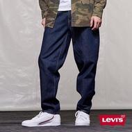 【LEVIS】男款 上寬下窄 562 寬鬆版牛仔褲 / 縮口工作褲版型 / 重磅無彈性 / 原色