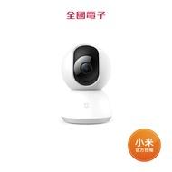 小米智慧攝影機 雲台版1080P  【全國電子】