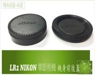 『BOSS』NIKON 機身蓋 鏡頭後蓋 鏡頭蓋 D600 D610 D750 D800 D800E D810 D810