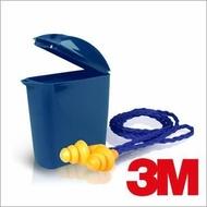 3M-1271盒裝帶線樹狀耳塞 24dB 可水洗 附原廠精緻攜帶盒 ㄧ組