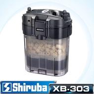 Shiruba 銀箭 XB-303 圓桶過濾器