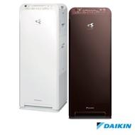 DAIKIN 大金 美肌保濕型空氣清淨機 MCK55USCT(清淨機特賣)棕色