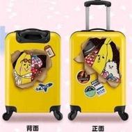 屈臣氏-Banao香蕉先生 行李箱20寸