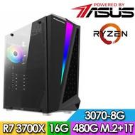 華碩B550平台【弓盡風使】R7八核 RTX3070-8G獨顯電玩機(R7-3700X/16G/1TB/480G M.2 SSD/RTX3070-8G)
