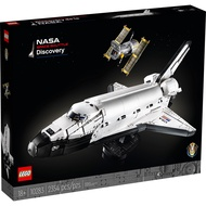 樂高LEGO 10283 創意系列 Creator Expert 發現號太空梭 NASA Space Shuttle Discovery