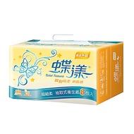 蝶漾抽取式衛生紙130抽x8包x8串/箱(正隆情人網路品牌)