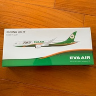 長榮航空B787-9飛機模型1:200