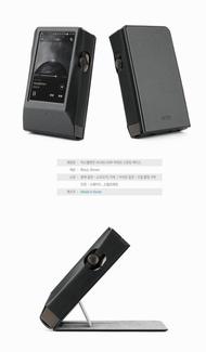 ☆宏華資訊廣場☆ Astell&Kern AK380 AMP CASE  原廠皮套 公司貨