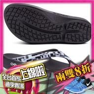 #OOFOS  W1401-GBWH  女 釋壓夾腳拖鞋 -黑/格紋白