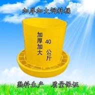 ┏限時促銷┓40公斤加厚雞飼料桶雞料桶鴨鵝用喂料槽食槽料桶養雞用品養殖
