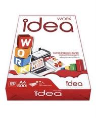 IDEA WORK - 超級優質影印紙80 GSM A4