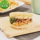 樂活e棧 鮮蔬米漢堡2袋(6顆/袋)-全素