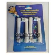 【安琪館】 EB17 4隻裝 百靈 歐樂B Oral-B電動牙刷 刷頭 副廠