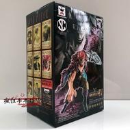 日版 金證 SCulture 衝刺 基德 造形王 頂上決戰 IV 海賊王 航海王 特別審查員賞 景品 標準盒