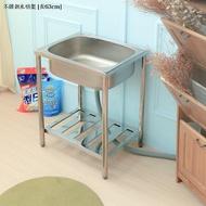 不鏽鋼水槽架 [長63cm]2尺限時$1340/流理台/洗衣槽/洗手槽/集水槽/洗碗槽/廚房【JL精品工坊】