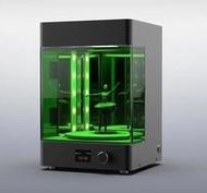 希特 二次固化機 光固化玩家必備 二次固化 金屬機殼 (Phrozen、創想...等光固化皆可用)