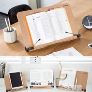 韓國SYSMAX便攜桌面木質閱讀架支學生兒童成人夾書器讀書架看書架HM 3C優購