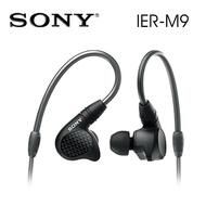 【送琺瑯杯盤組乙組★SONY 索尼】IER-M9 入耳式監聽耳機 可拆換導線