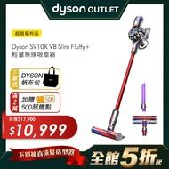【outlet限量福利品】Dyson V8 SV10K Slim Fluffy+ 無線吸塵器