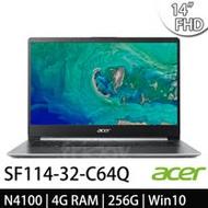 Acer Swift 1 SF114-32-C64Q 14吋/N4100四核/Win10 銀色輕薄筆電-加碼送LINE帆布束口後背包