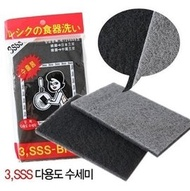 *現貨* 韓國3SSS Brush 萬用菜瓜布