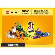 樂高旗艦店官網經典創意系列10405火星任務玩具積木