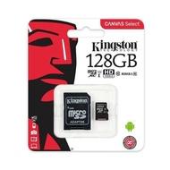 金士頓 kingston U1 C10 128GB Micro SD (TF) 記憶卡 監視器 手機 高畫質傳輸專用