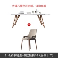Marble Dining Tables and Chairs Set Dining Table Rectangular Dining Table Small Apartment Nordic Simple Modern Solid Wood Dining Table