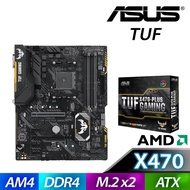 華碩 ASUS TUF X470 PLUS GAMING 主機板 X470