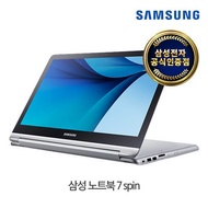 Samsung 7 Series NT740U5L-Y54S / 2.3GHz i5-6200U 15.6 1920 x 1080pixels Silver