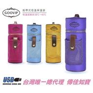 (小妤媽) GOOVIP 傳佳知寶 台灣總代理 USB 溫奶神器行動電源、家用插座、車充使用(4色)