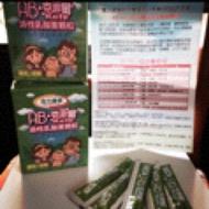 ⚠️新年限時特賣280元!!益生菌 合力康健『AB.克菲爾』活性乳酸菌顆粒~原價單盒600元