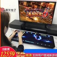 月光寶盒3D97拳皇搖桿街機游戲機投幣家用格斗機雙人潘多拉盒6遊戲機