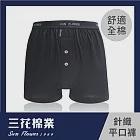 【SunFlower三花】三花5片式針織平口褲.男內褲.四角褲_M黑