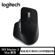 【Logitech 羅技】MX Master 3 無線滑鼠(Mac專用)