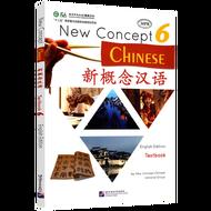 [新概念汉语6第六册 Original Language Learning Books,新概念汉语6第六册 Original Language Learning Books,]