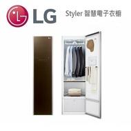 送陶板屋餐券1張★LG蒸氣WiFi Styler 輕乾洗機電子衣櫥E523FR
