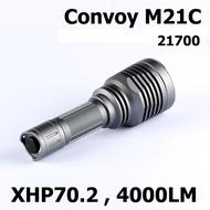 【電筒發燒友】Convoy M21C XHP70.2 4000流明 溫控保護 單鋰21700 強光手電筒